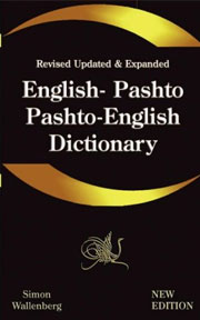 Not Enough Pashto Speakers but Pashto is Not Enough