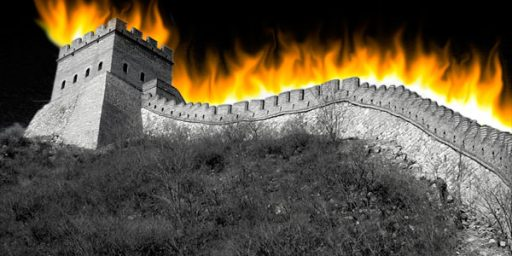 Skype Gets Blocked By The Great Firewall Of China