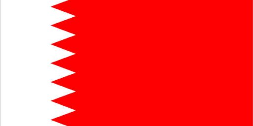 Bahrain Declares State Of Emergency As Protests Widen