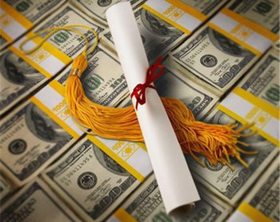 education-money-stacks