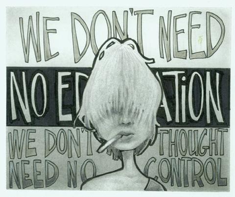 education-pink-floyd