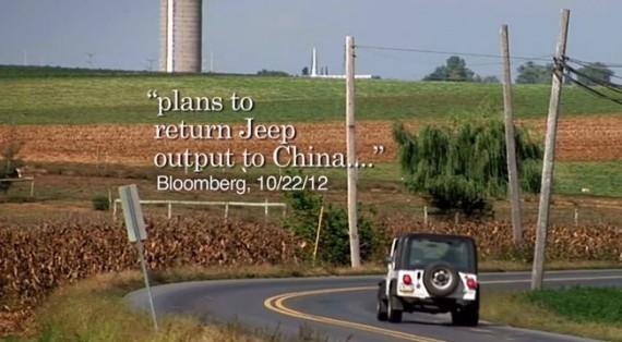 romney-jeep-ad