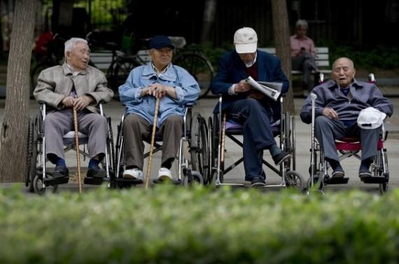 China Elderly Parents