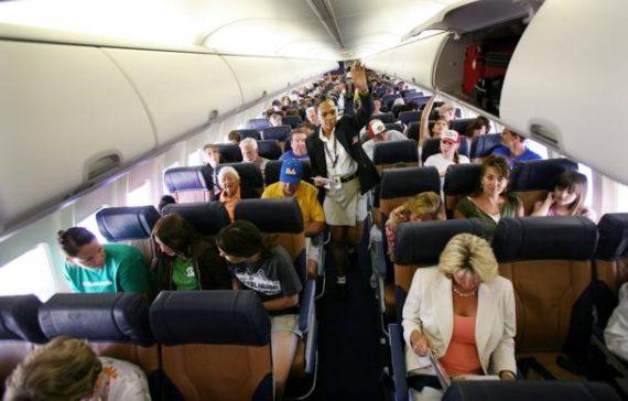 Airplane Coach Class