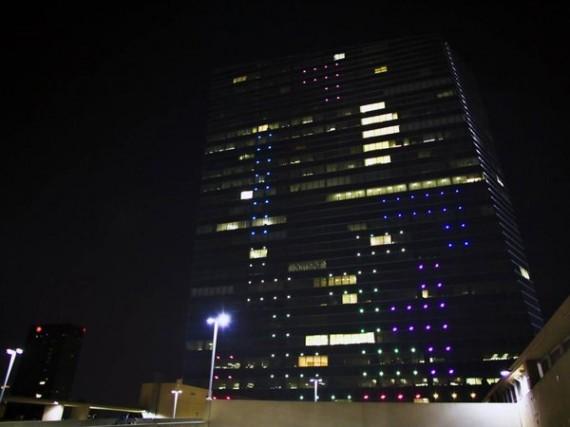 Philly Tetris
