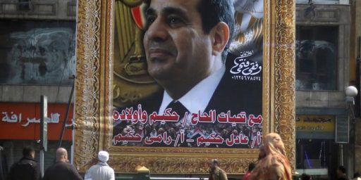 Meet Egypt's New Military Dictator