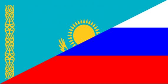 Russian Kazakhstan Flags
