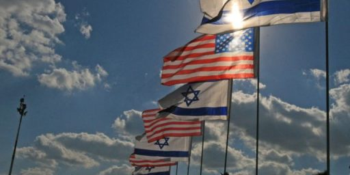 The New Republican Orthodoxy On Israel