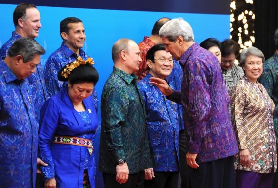 INDONESIA BALI APEC