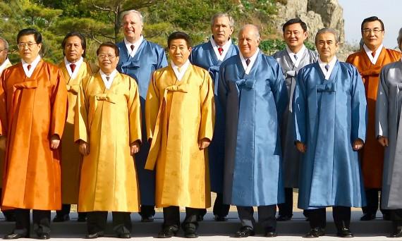 APEC Shirts Korea 2005