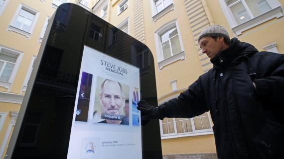 Russia Steve Jobs Memorial