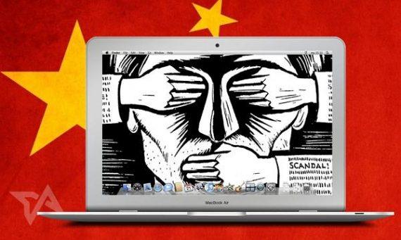 Three Minute Words: China's Passive-Agressive Internet