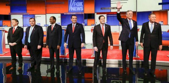 Seventh Republican Debate