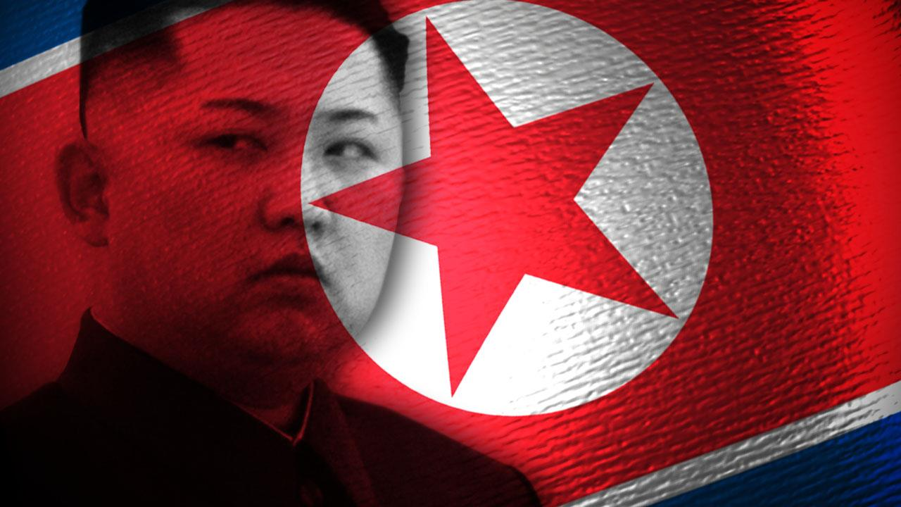 Older Brother Of Kim Jong Un Murdered In Kuala Lumpur