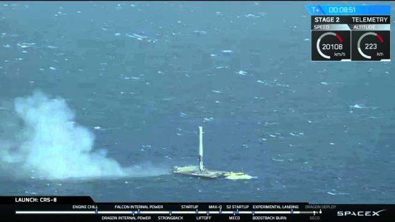 Space X Landing At Sea