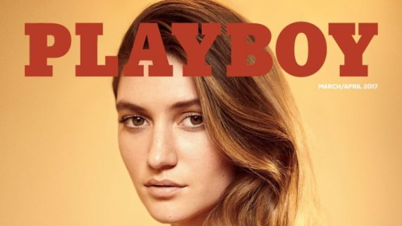 Playboy March Cover