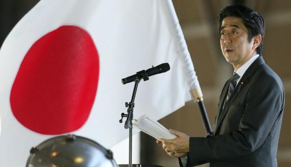 Shinzo Abe Japanese Flag