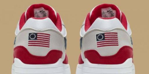 Arizona Revoking Tax Benefits To Nike Likely Unconstitutional